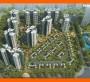 金川会写发展规划公司-能写发展规划