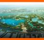 滿城項目選址報告案例呈現-專業寫項目選址報告公司