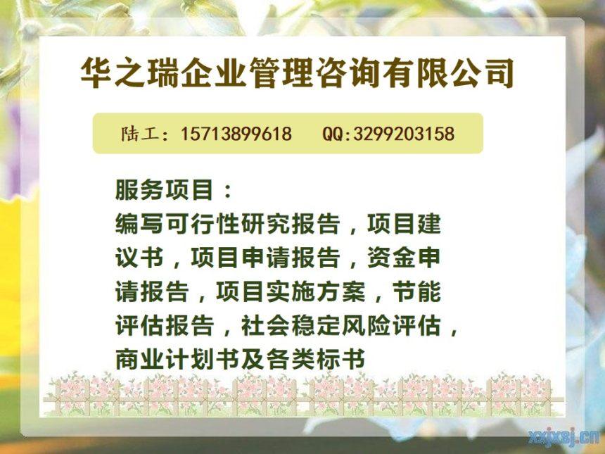 2021吳川做標書一般需要多少費用價格實惠