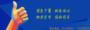 新闻:广州海珠到巴音库尔勒13米平板车@联系电话
