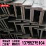 现货T50导轨 电梯导轨用T型钢