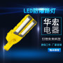 海洋王NTC9115 LED投光灯 LED泛光灯