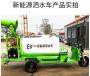 景德镇小容量三轮汽油动力洒水车