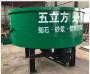 红河一立方工程储料搅拌罐设备