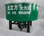 遼陽五立方飼料攪拌料罐##機械制造