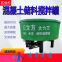 佳木斯五立方原料儲存罐##實業有限公司