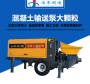 黄南泵车打混凝土怎么收费