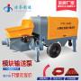 阿坝混凝土输送泵车规格型号