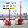 畢節混凝土砼泵機械包括哪幾類