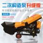 桂林混凝土泵車多少錢