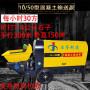 北京细石混凝土泵25型