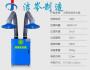 欢迎##滁州双臂焊烟净化器##洁岑制造