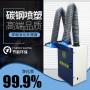 沈陽單臂焊煙凈化器主要廠家