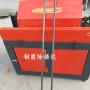 丽江小型钢筋除锈机