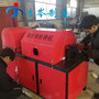 焦作自動螺紋鋼除銹機哪里有賣