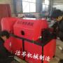 綿陽螺紋鋼翻新除銹機器