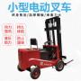 镇江电动叉车价格1.5吨价格