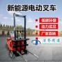 丹東新能源電動叉車系統安裝圖集