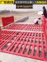 歡迎訪問##商丘自動洗車機##潔岑制造