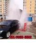 歡迎訪問##玉林工地上用洗車機##廣安