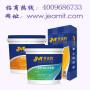 中国十大防水涂料品牌坚镁特广东知名防水品牌