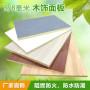 庆元石塑集成墙板怎么代理-工厂直销-前程2021