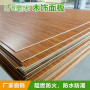 佳木斯金華竹木纖維集成墻板側板石塑板圖-前程新品-前程裝飾