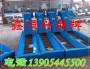 2021歡迎訪問##桂林機床股份GL2030AGL2012A鏈板式機床排屑機####集團股份