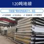 2021萍乡100吨地磅称要多少钱