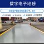 萍乡二百吨地磅那家价格低