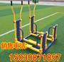 丽江小区健身器材厂家 公园健身器材厂家户外健身器材有哪些