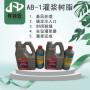 天津混凝土裂縫分類相關規范廠家批發