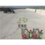 上海混凝土裂缝修复专用材料厂家电话