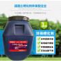 隨州清水混凝土增強劑真的管用嗎,可以提高多少強度