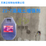 黑龙江隧道表面增强剂厂家价格