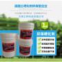 山東泰安清水混凝土強度增強劑廠家價格