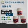 秦皇岛C30混凝土强度低专用修复材料
