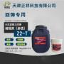 辽阳预制构件混凝土回弹强度低产品价格