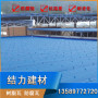 河北邢台防腐树脂瓦,合成树脂瓦,厂房屋面瓦,树脂瓦厂家