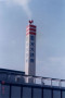 廣東珠海涼水塔刷油漆@全新服務