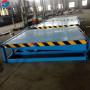 新闻重庆支持定制的固定液压登车桥 生产厂家