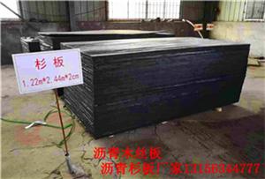 衢州 沥青麻绳-厂家供应商生产厂家