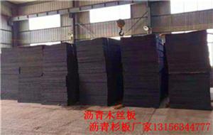 福州沥青浸模板-厂家供应商团购价格