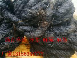 新闻:沥青杉木板厂家威海(有限公司)—威海欢迎欢迎