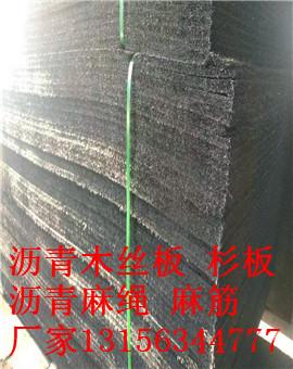 新闻濮阳当地销售沥青防腐木丝板厂家