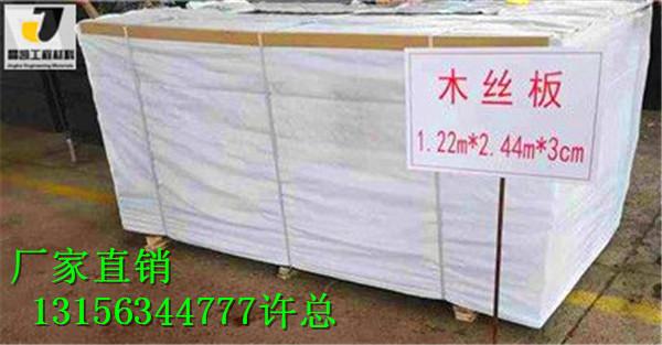 新闻--晋城(填缝沥青麻绳)@有限公司——欢迎您