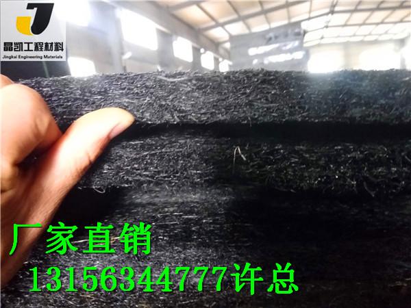 新闻黔东《JK-7型螺旋形聚乙烯醇纤维》(办事处)@@有限公司——欢迎您
