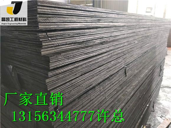 給大家介紹下常寧瀝青防腐木絲板在哪里買-價格多少錢