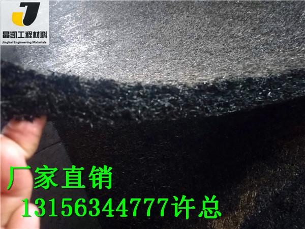 (武岡内支撐塑料盲管新價格)--有限公司