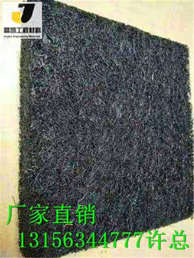 (胶南JK-7型螺旋形聚乙烯醇纤维特价)--有限公司